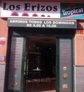 Cafetería Los Erizos